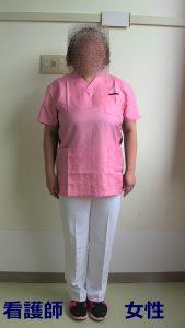 看護師女正