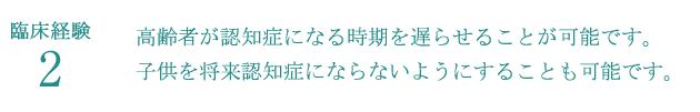 copy_03